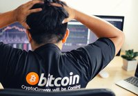 Bitcoin price drops – is now trading below $9,500