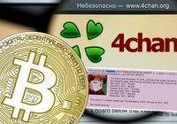 Omtalad bitcoinprofetia har haft kusligt rätt hittills – men nu kan den spricka