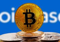 Ännu en hög chef lämnar den amerikanska kryptobörsen Coinbase
