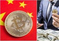 Daily crypto: Bitcoin remains at $6,400 and China updates crypto list