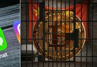 Kinesiska sociala medier-jätten Wechat förbjuder kryptovalutor