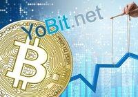Crypto exchange is planning open price manipulation