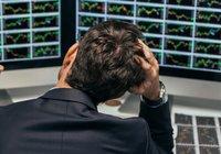 Bitcoinkursen svävar kring 8 000 dollar – handlare oroliga för nytt prisfall