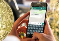 Nu kan du skicka och ta emot bitcoin med Whatsapp