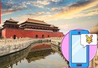 Nya detaljer om Kinas digitala yuan – ska vara inflationssäker och fungera utan internet