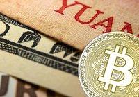 Bitcoin har redan nått 40 procent av den genomsnittliga livslängden för valutor
