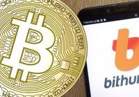 Kryptobörsen Bithumbs kalldusch – gjorde förlust på 1,6 miljarder under 2018
