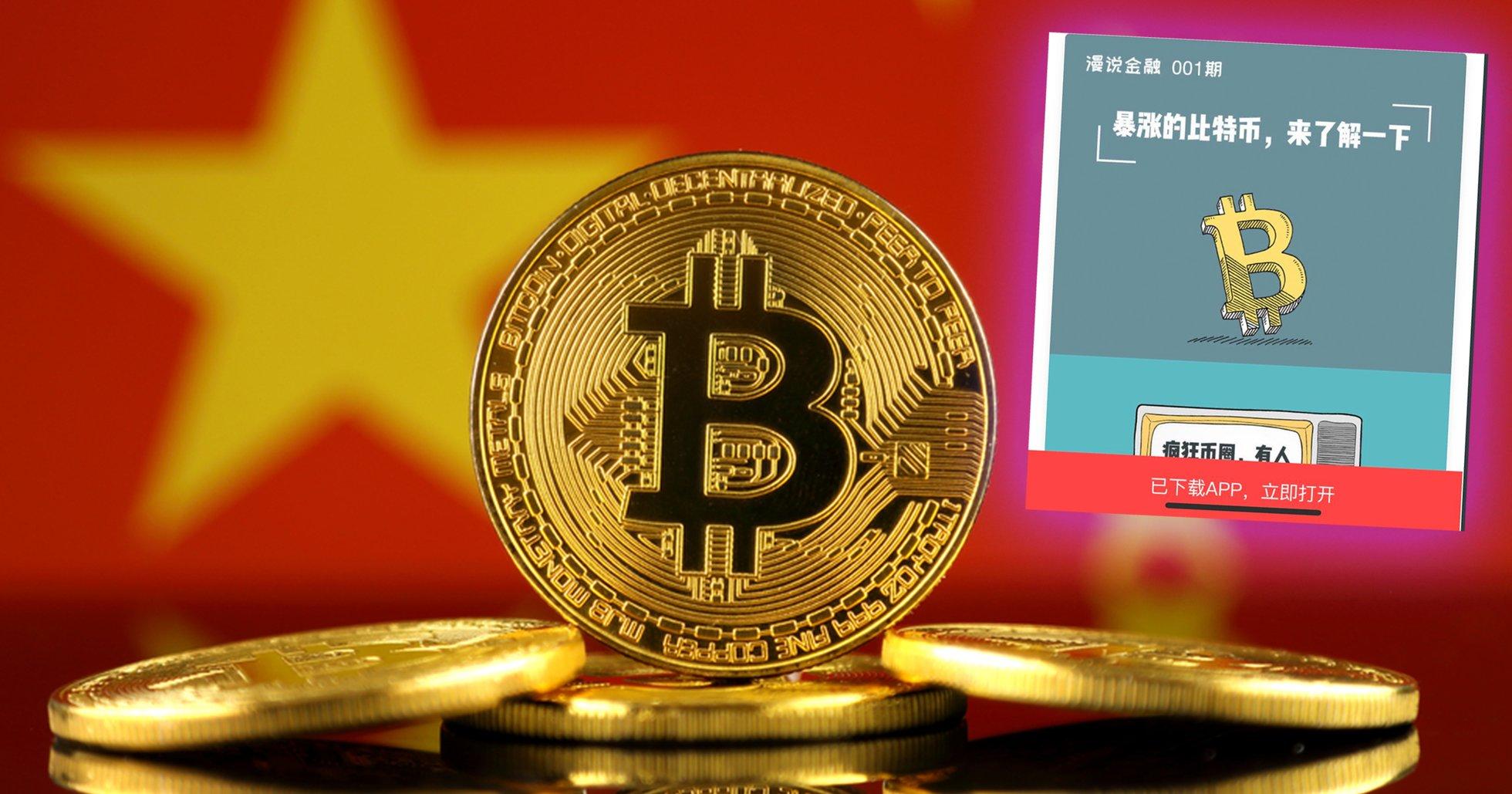 Efter informationsfilmen – nu kan Kina vara på väg att bli positivt inställda till bitcoin