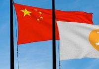 Kina varnar för kryptospekulation efter bitcoinprisets kraftiga uppgång