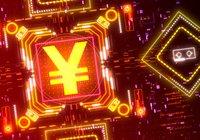 Kinas centralbank: Vår digitala valuta är färdigställd