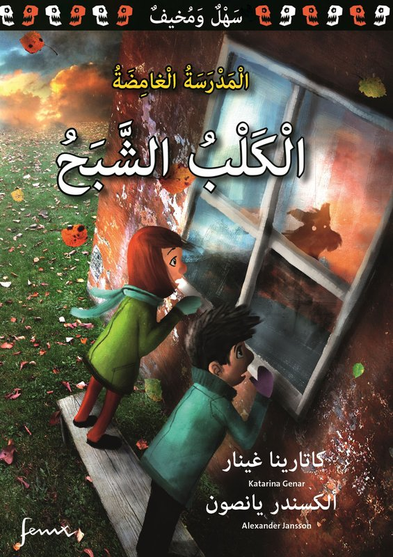 Nu finns svenska barnböcker att köpa på arabiska - läs boktipsen!