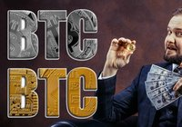 This is why bitcoin is shortened to BTC